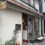 【休業】八丁堀 鈴木米店