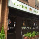 【閉店】SANGAM(サンガム)八丁堀