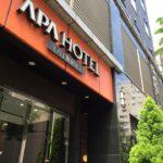 APA HOTEL(アパホテル)八丁堀駅南
