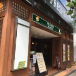 【閉店】FRESHNESS BURGER(フレッシュネスバーガー)新富町店