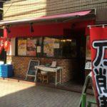 【新川】刀削麺の王様