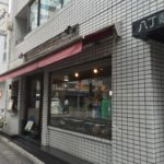 八丁堀のパスタの名店、マイヨール(Mayol)