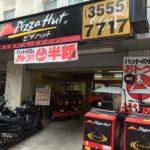 【新富町】ピザハット 東銀座店