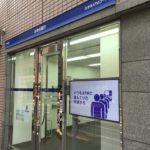 みずほ銀行入船湊出張所(ATM)