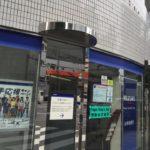 みずほ銀行 新川支店