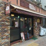 【新川】キッチンABC