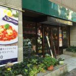 PRONTO(プロント)新川店