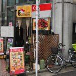 八丁堀エリア唯一のシンガポール料理店、シンガポール コピティアム(Singapore Kopi Tiam)