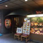 浜町亭(はまちょうてい)茅場町店