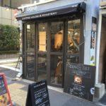 ROAR Coffee House&Roastery(ロアー)八丁堀