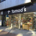 Tomo's(トモズ)茅場町店
