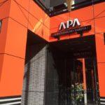 APA HOTEL(アパホテル)新富町駅北