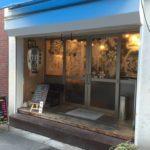 海鮮食彩 藤川商店 八丁堀
