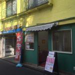 越前堀児童公園の向かいの弁当屋さん、新川キッチン