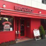 BROZER'S(ブラザーズ)新富町店-八丁堀