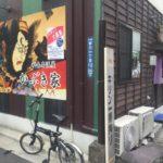 【新川】和食居酒屋 かぶき家