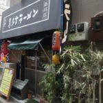会津喜多方ラーメン 新川店