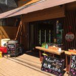新川の老舗酒屋、今田商店(いまだしょうてん)