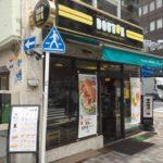 ドトールコーヒーショップ 新川1丁目店
