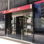 三菱UFJ銀行 八重洲通支店