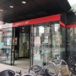 三菱UFJ銀行 新富町支店