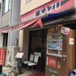 黒毛和牛焼肉KAZU(カズ)新富町
