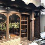 Coffee Bob(コーヒーぼぶ)八丁堀