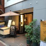 新富町のお寿司屋さん、SaSaRa sushi cafe dining(ササラ スシ カフェ ダイニング)