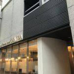 新富町駅から徒歩1分、ホテルセブンシーズ銀座