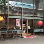 Seattle's Best Coffee(シアトルズベストコーヒー)住友商事京橋ビル店