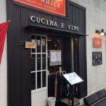 イタリアンレストラン、la radice(ラ ラディーチェ)