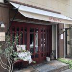 イタリアンレストラン、stesso e Magari CHIC(ステッソ・エ・ マガーリ・シック)