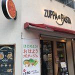ZUPPA di PASTA(ズッパ・ディ・パスタ)日本橋茅場町店