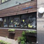Dining Bar Tokyo(ダイニングバートウキョウ)八丁堀