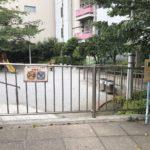 新金橋児童遊園(しんかねばしじどうゆうえん)