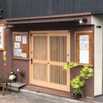 立呑み居酒屋、サ嘉ダチニ太㐂(サカダチニタキ)