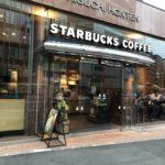 スターバックスコーヒー(Starbucks Coffee)茅場町店