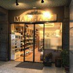 酒屋兼お弁当屋さん、牧原本店(MAKIHARA)