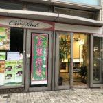 Corchal(コーチャル)茅場町店