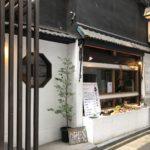 うな串と焼鳥の専門店、う福 八丁堀店