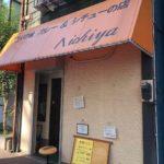 カレー&シチューの店、Aichiya(アイチヤ)