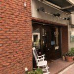 八丁堀エリア唯一の靴屋さん、加賀屋靴店(かがやくつてん)
