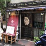 天ぷら・天どん専門店、秀(ひで)京橋