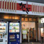 越後十日町そば、がんぎ 新川一丁目店