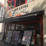 PIZZA&WINE カヤバール 茅場町店