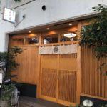 茅場町の老舗寿司屋、菊寿司(きくすし)