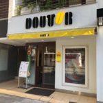 ドトールコーヒーショップ 京橋中央通り店