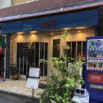 新富町駅そばのイタリア料理店、Trattoria du Task(トラットリア ドゥ タスク)