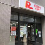 日本橋兜町の無人コンビニ、ROBOT MART(ロボットマート)日本橋店