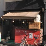麺酒場まがり 八丁堀店